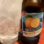 【ご当地】クラフトチューハイで味わうレモンサワー5選