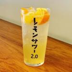 【おしゃれ】次世代のこだわりレモンサワー専門店3選!