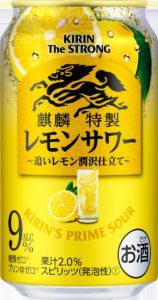 麒麟特製ストロング レモンサワー