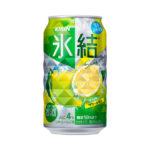 食事にあう甘くないレモンサワー!「氷結サワーレモン」を飲んでみた!