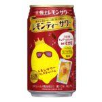 【新境地!】寶「極上レモンサワー」<レモンティーサワー>飲んでみた!