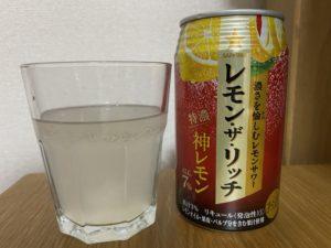 レモン・ザ・リッチの神レモンをグラスに入れた写真