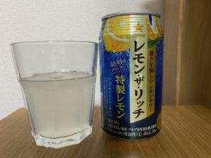 レモン・ザ・リッチの特製レモンをグラスに入れた写真