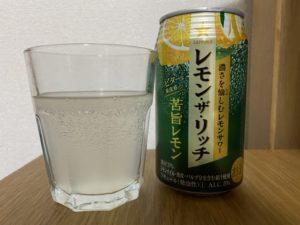 レモン・ザ・リッチの苦旨レモンをグラスに入れた写真