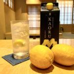 白岳KAORUで作ったレモンサワーの写真